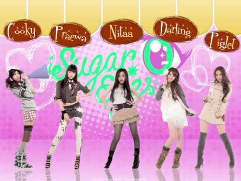 Sugar Eyes - Sugar Eyes Mp3