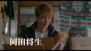 """岡田将生主演で、鉄拳著のパラパラ漫画を映画化。""""お父さんが大好きだっ..."""