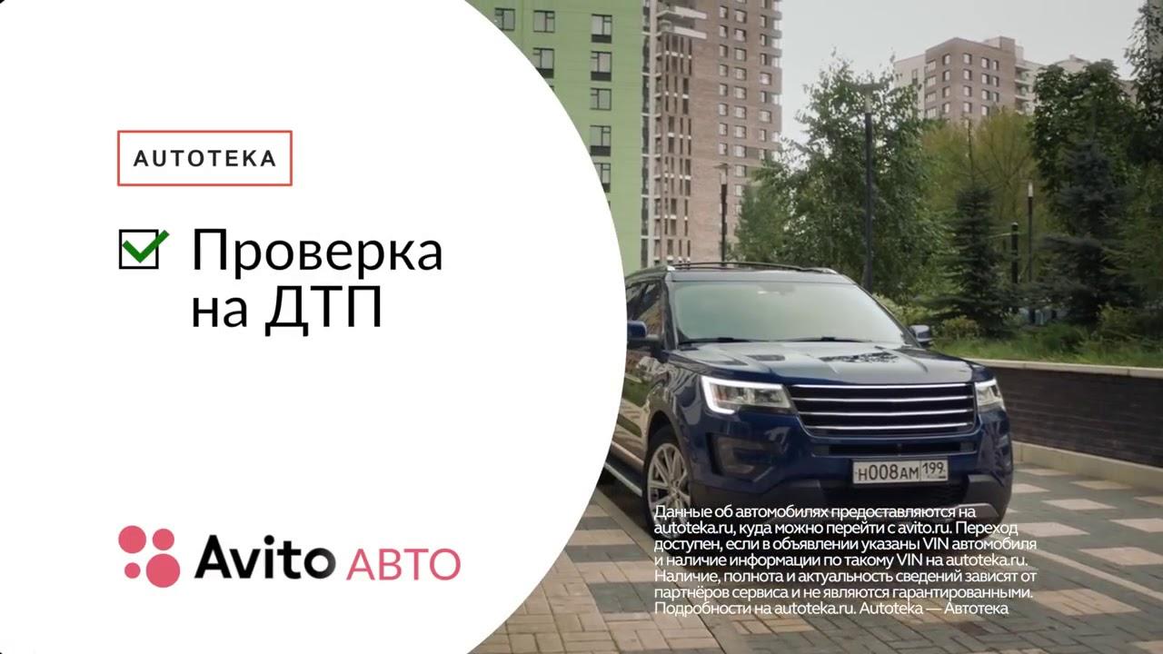Объявления о продаже, покупке и аренде домов, дач и коттеджей в астрахани на avito.