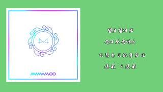 【韓中字】 MAMAMOO(마마무)- Where R U