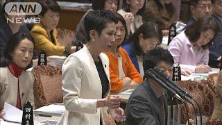 「桜を見る会」招待者の調査 安倍総理が改めて否定(20/01/29)