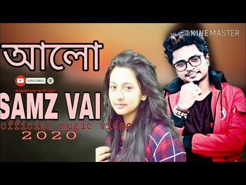 Alo (আলো) SAMZ VAI,new Music Video-2020