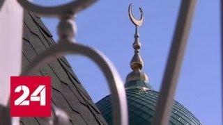 Паломники из Башкирии отправляются в хадж