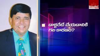 MASTER KEY || Dr GAN BHUKTA || Episode - 1 || 29-04-2017  || Bhaarat Today