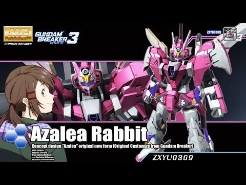 [PS4] Gundam Breaker 3 : Azalea Rabbit [Customized Build]