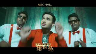 Nikhil's Ekkadiki Pothavu Chinnavada Movie Masthundhi Life Song Teaser | Hebah Patel | Nandita