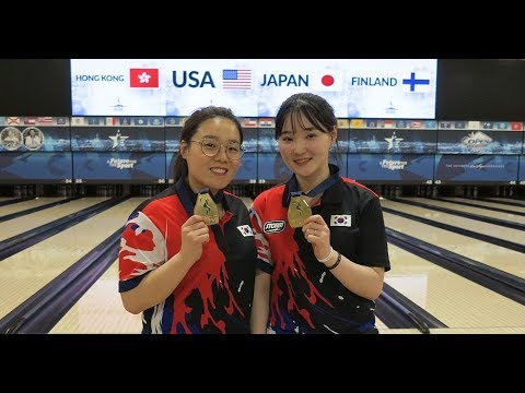 2017 Bowling - World Bowling Championship Double - Malaysia VS Korea