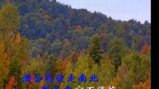 國語善歌-多少柔情多少淚(卡拉OK)