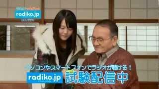 http://www.facebook.com/Chelip.Cuel http://ameblo.jp/chelip/Chelip.