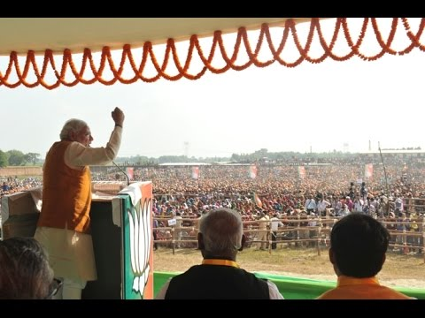PM Modi's speech at the Parivartan Rally held at Madhepura, Bihar