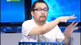 2012.05.30 致敬《賽德克•巴萊》- 旅游衛視