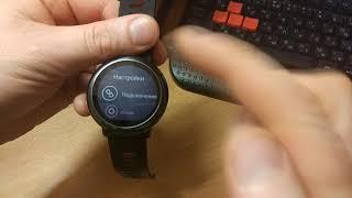 Годинник Xiaomi Amazfit. Як відв'язати годинник без телефону.