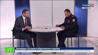 """""""Россия 24. Карелия"""". """"Имею право"""". 20.03.2018"""