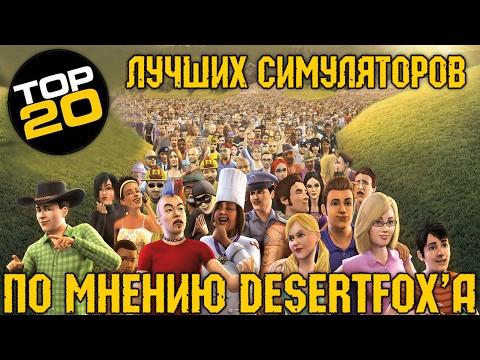 Топ-10 лучших районов Москвы