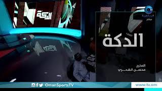 بث مباشر | مباراة منتخبنا الوطني ومنتخب قطر ضمن التصف...