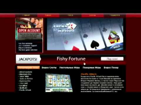 Вся правда интернет казино азартные игры в fallout new vegas