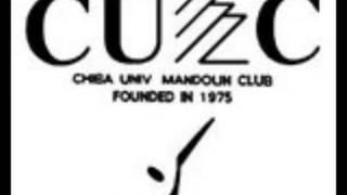 千葉大学マンドリンクラブ Astor Piazzolla作曲 / 末廣健児 編曲 「アデ...