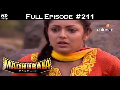 Madhubala - Full Episode 211 - With English Subtitles