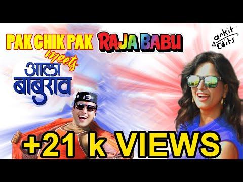 Raja babu Govinda meets Ala Baburao Mashup Video