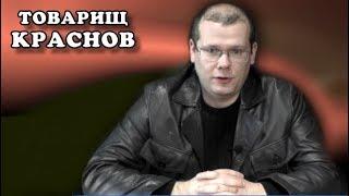 Почему власти РФ никогда не признают Нoвoрoссию?