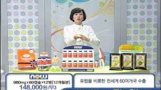 나우글루코사민 하이홈쇼핑 ESM인증제품