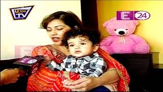 U Me Aur TV के साथ Deepali Pansare