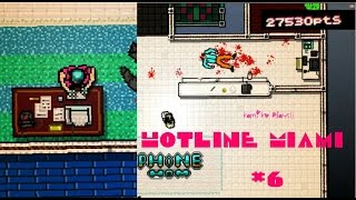 Hotline Miami #6 - MR. STRANGE FINGERS