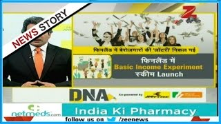 DNA: Know the benefits of basic monthly income scheme introduced by Finland
