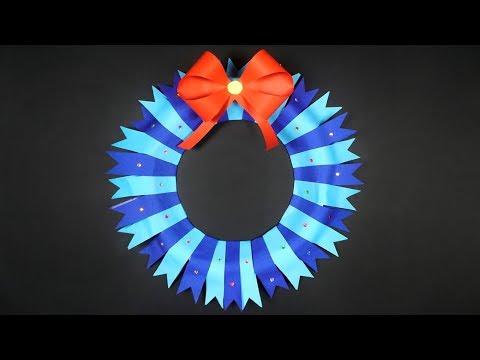 HOW TO MAKE DIY CHRISTMAS DOOR WREATH | BEST CHRISTMAS DECORATION IDEA