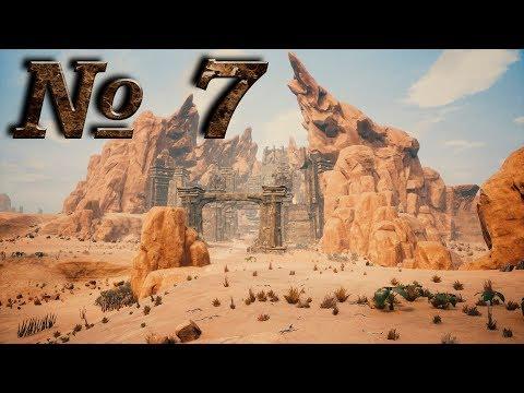 Conan Exiles прохождение №7 Тупик безмолвияМесто призыва зачистка