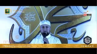 Yahya Bassal | Tu Kuja Man Kuja | Pakistan Madih