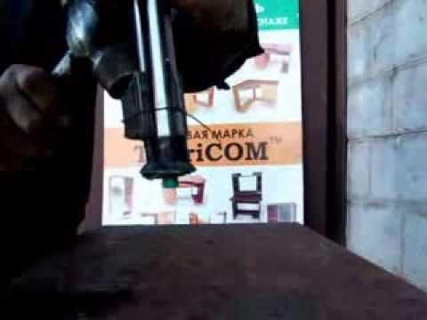 Как сбить механизм качания кресла офисного с газлифта - YouTube