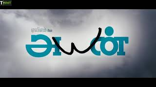 Ayan Video Songs Tamil Hd 1080p Bluray