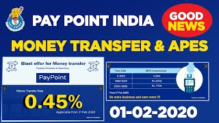 GOOD NEWS ON PAY POINT INDIA /PAY POINT MONEY TRANSFER/AADHAR MICRO ATM BEST COMMMISIN