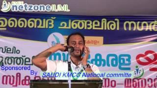 Muslim Youth League Yuva Kerala Yathra ( PK.Firos ) PART-2