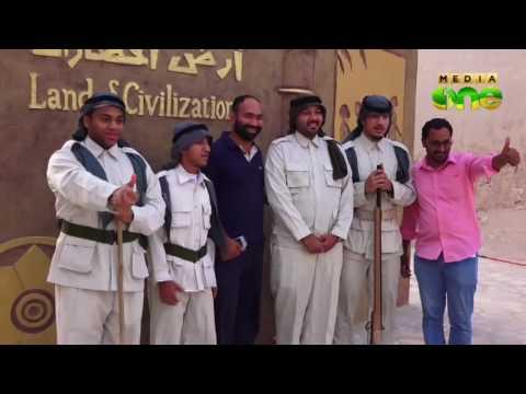 Weekend Arabia |A journey to Jabal Al Gara Of Saudi Arabia  (Epi183 Part3)