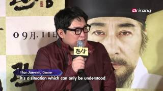 "Video Showbiz Korea - Press conference of the new movie ""The Face Reader"" with top Korean actors, 영화 ′관상' download MP3, 3GP, MP4, WEBM, AVI, FLV Januari 2018"