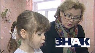 ТНТ-Магнитогорск  Спецрепортаж  «Ярмарка талантов»