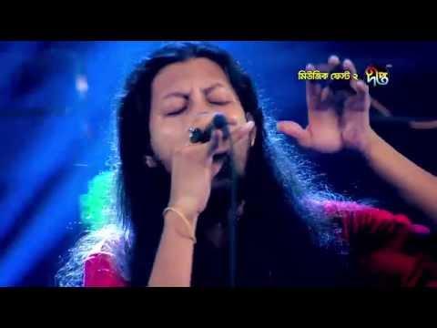 """""""ও সখিনা"""" Featuring Sajal । Deepto Music Fest, 2"""
