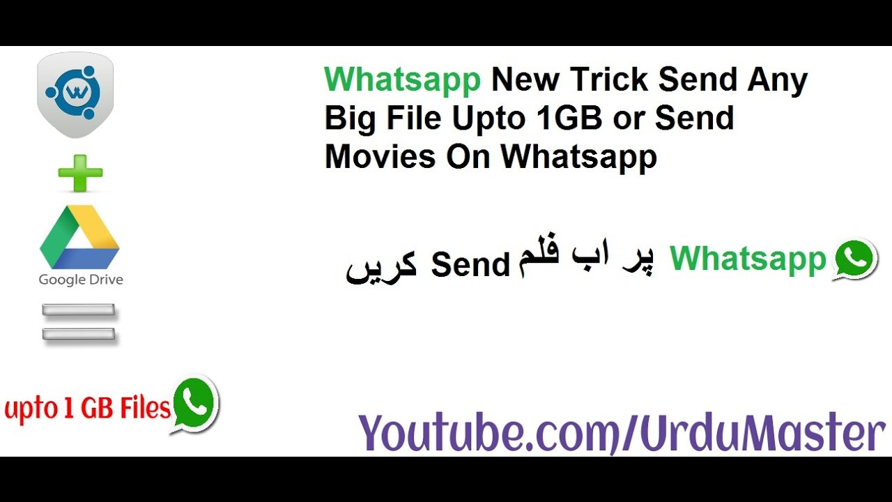 How to Send Large File On Whatsapp | Send any Big File upto 1GB From  Whatsapp
