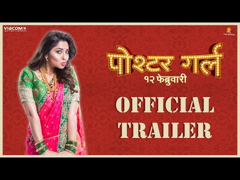 Poshter Girl Official Trailer | In Cinemas 12th February 2016 | Sonalee Kulkarni , Jitendra Joshi