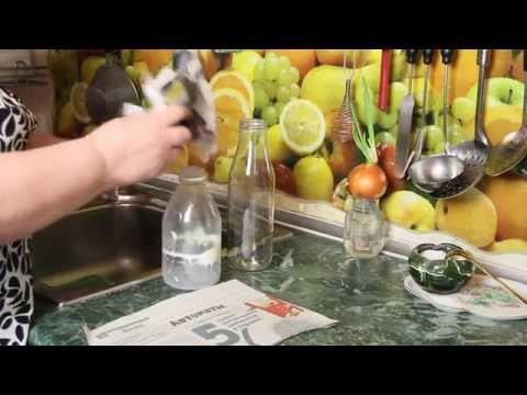 как отмыть бутыль от зелени можно сложенном