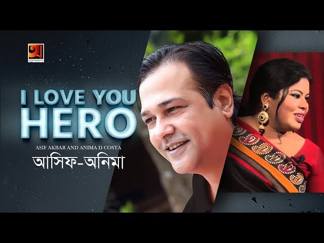 I Love you Hero | by Asif Akbar & Anima D'Costa | New Bangla Song 2019 | Official Lyrical Video