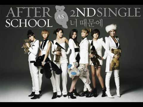 After School - When I Fall
