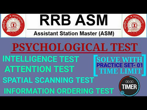 FULL LENGTH PSYCHOLOGICAL TEST SET 01 || TIME LIMIT || ASSISTANT STATION MASTER || RRB NTPC 2015