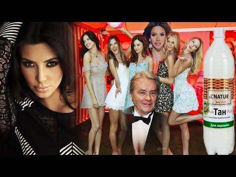 Армяне на 8-ом месте в рейтинге сексуальных наций мира  ... .