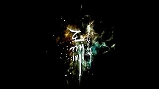 GOBLIN 도깨비 Soundtrack 01 Various Artists - Dark Walk