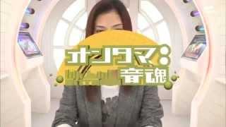 YUI 音魂 YUI 検索動画 20