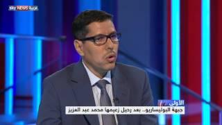 وفاة زعيم جبهة {البوليساريو} محمد عبد العزيز