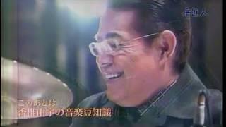 2006年~07年 テレビ東京系「音遊人」にて.